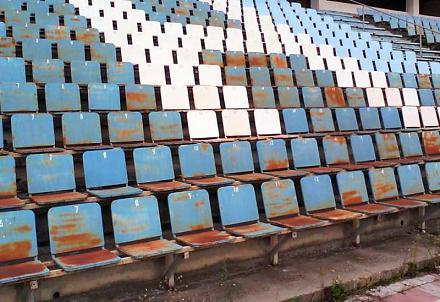 Нажмите на изображение для увеличения Название: Стадион Тигина.jpg Просмотры: 662 Размер:80.5 Кб ID:12716