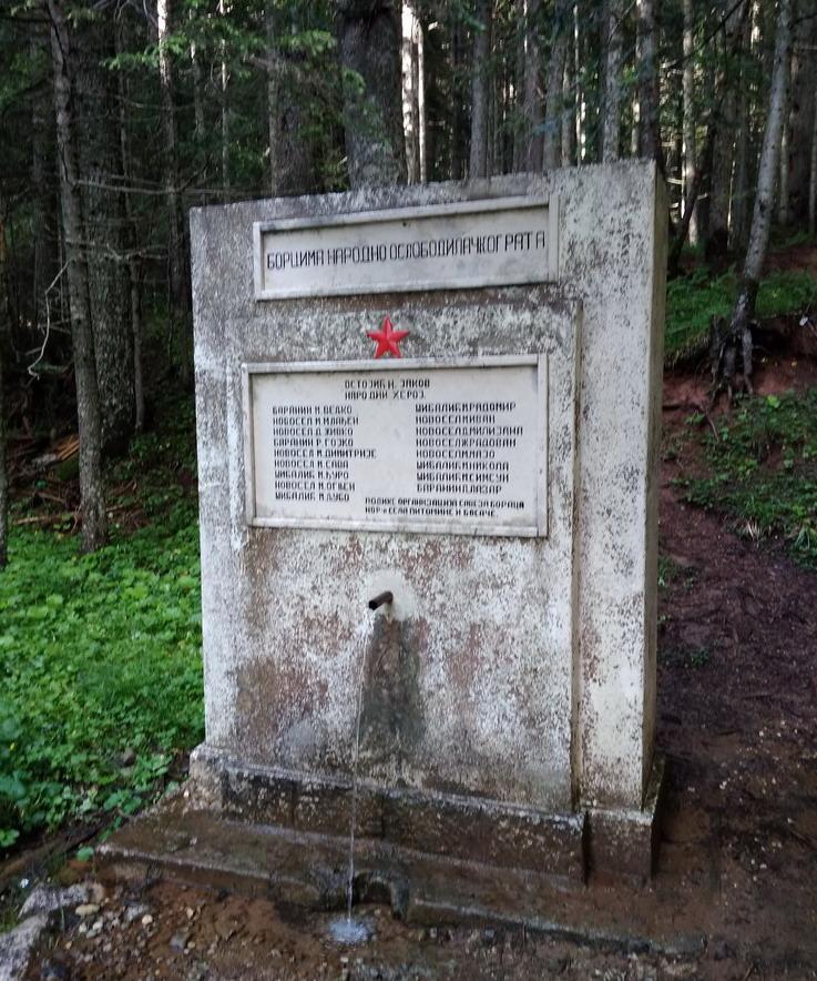 Название: Мемориал погибщим воинам в Черногории.jpg Просмотры: 56  Размер: 256.2 Кб