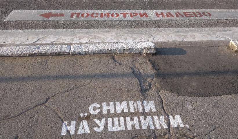 Название: Пешеходный переход Тирасполь.jpg Просмотры: 216  Размер: 196.0 Кб
