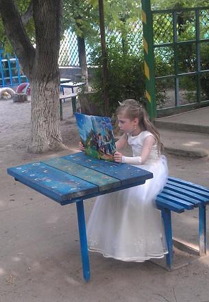 Нажмите на изображение для увеличения Название: Принцесса с книжкой.jpg Просмотры: 375 Размер:73.5 Кб ID:16025
