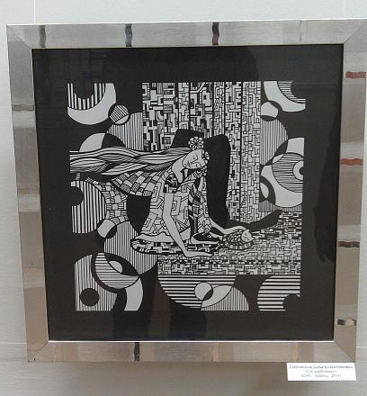 Нажмите на изображение для увеличения Название: Сон влюбленных. Картина Тарнавской Дарьи..jpg Просмотры: 279 Размер:140.4 Кб ID:17377
