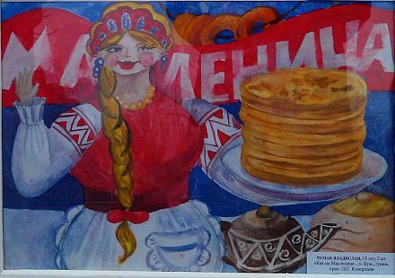 Нажмите на изображение для увеличения Название: Масленица в СССР.jpg Просмотры: 255 Размер:97.2 Кб ID:18055