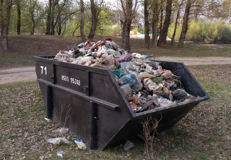 Название: УВД Тирасполь - собраный мусор 1.jpg Просмотры: 38  Размер: 256.9 Кб