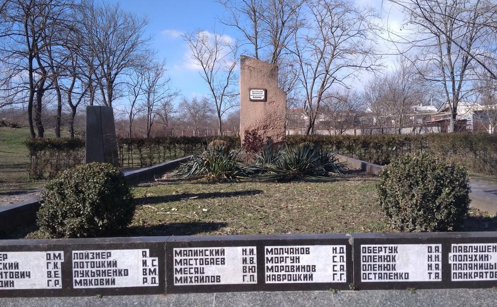 Название: Памятник жертвам фашизма.jpg Просмотры: 91  Размер: 368.0 Кб