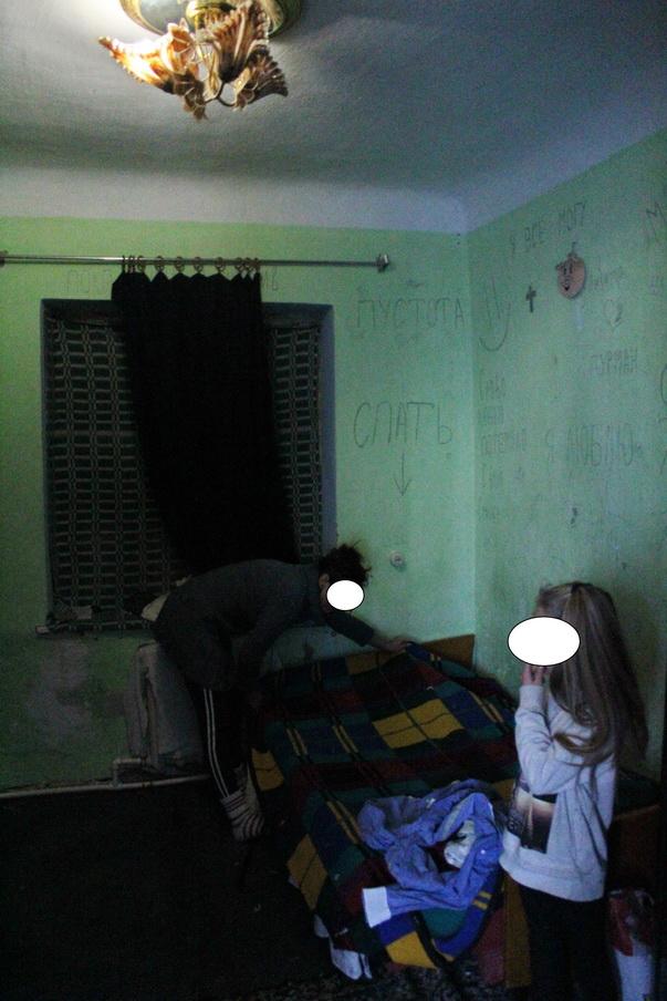 Название: Владимировка - многдетная семья 1. Спальня на двоих.JPG Просмотры: 14  Размер: 205.2 Кб