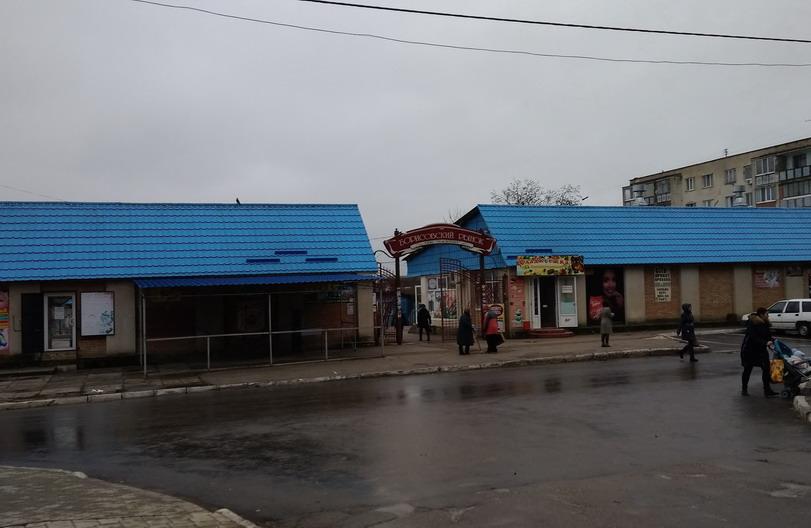 Название: Борисовский рынок Бендеры.jpg Просмотры: 1481  Размер: 95.0 Кб