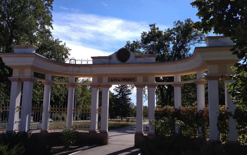 Название: Парк Горького - вход.jpg Просмотры: 103  Размер: 206.2 Кб