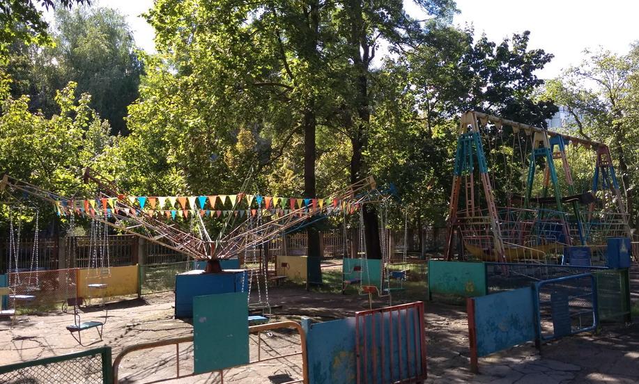 Название: Лодочки и каруселька в парке Горького.jpg Просмотры: 117  Размер: 279.0 Кб
