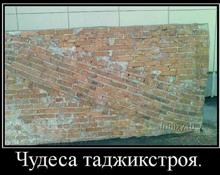 Нажмите на изображение для увеличения Название: кирпичная стена.jpg Просмотры: 845 Размер:104.7 Кб ID:1461