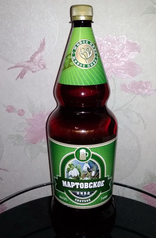 Название: Мартовское пиво.jpg Просмотры: 339  Размер: 111.7 Кб