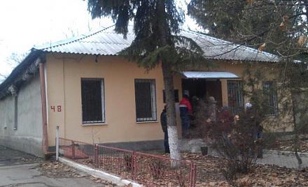 Нажмите на изображение для увеличения Название: Здание - Молдавский паспортный стол в Бендерах.jpg Просмотры: 769 Размер:62.0 Кб ID:15201