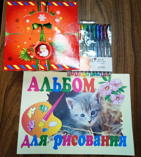 Название: Два альбома и ручки.jpg Просмотры: 86  Размер: 139.4 Кб