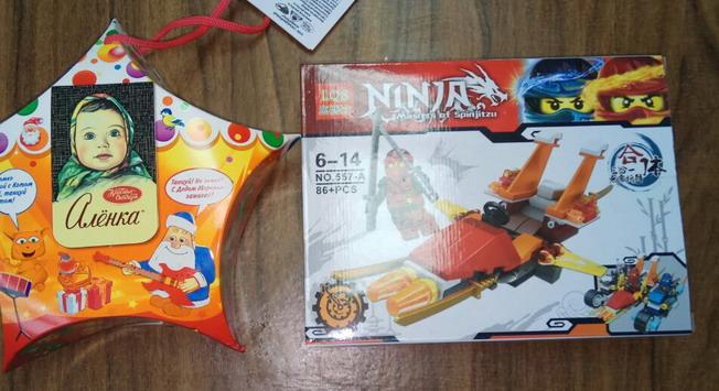 Название: Лего Ниндзяго на Новый Год.jpg Просмотры: 107  Размер: 87.1 Кб