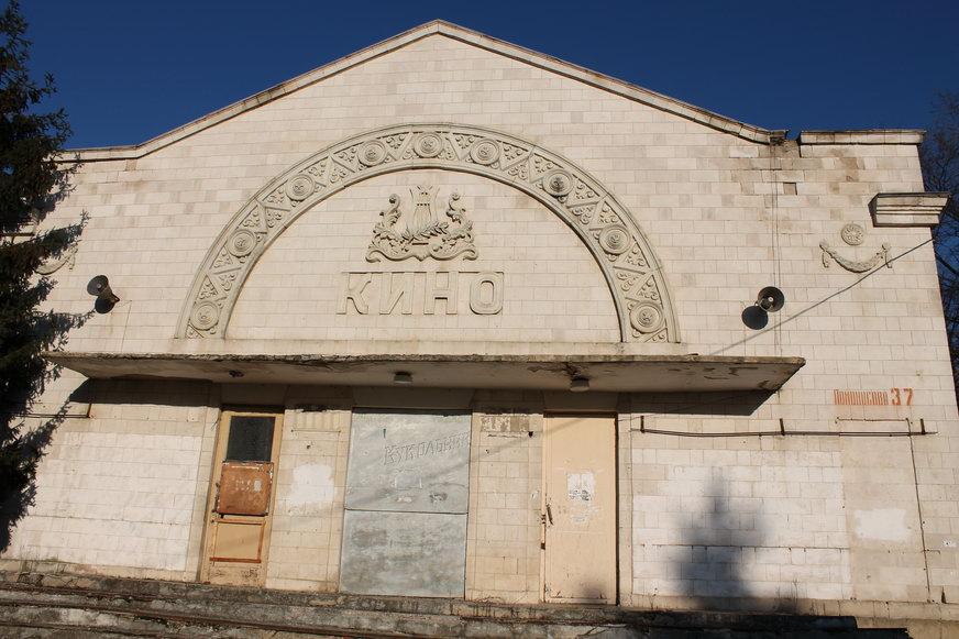 Название: Старый кинотеатр в Дубоссарах.JPG Просмотры: 155  Размер: 126.7 Кб