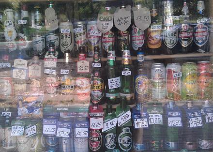 Нажмите на изображение для увеличения Название: Пиво в Ильичевске.jpg Просмотры: 283 Размер:146.9 Кб ID:16569