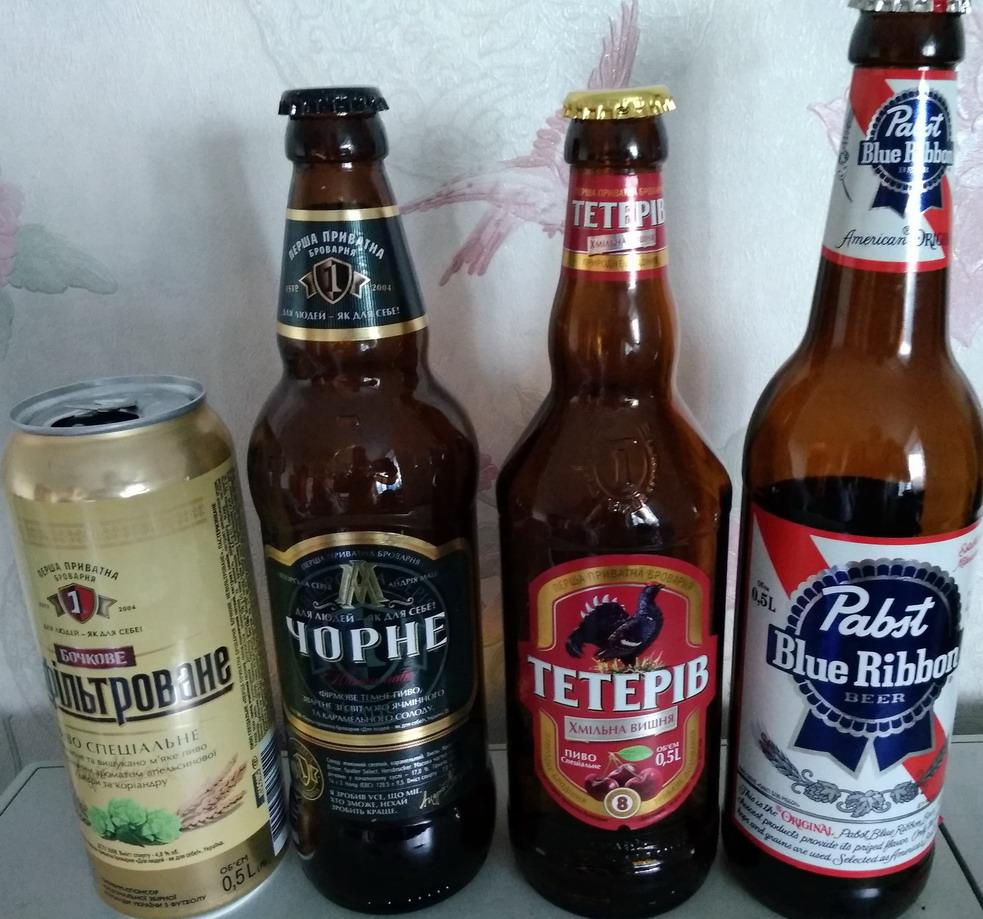 Название: Украинское пиво в Фуршете.jpg Просмотры: 14  Размер: 247.2 Кб