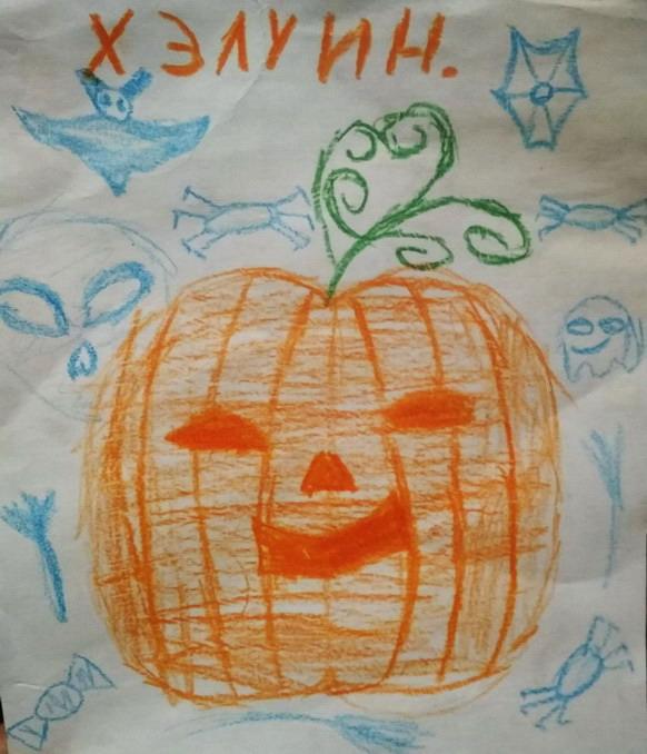 Название: Детский рисунок Хэллоуин.jpg Просмотры: 118  Размер: 106.2 Кб