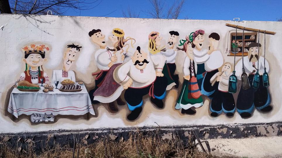 Название: Графити Терновка.jpg Просмотры: 189  Размер: 204.0 Кб