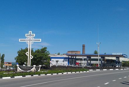 Нажмите на изображение для увеличения Название: Въезд в Григориополь.jpg Просмотры: 3274 Размер:78.0 Кб ID:18590