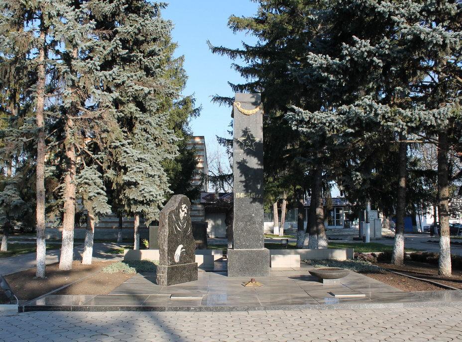 Название: Мемориал воинской славы в Григориополе.JPG Просмотры: 1231  Размер: 260.6 Кб