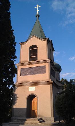 Нажмите на изображение для увеличения Название: Свято-Никольский храм в Кицканах.jpg Просмотры: 123 Размер:66.8 Кб ID:18690