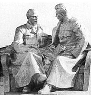 Название: Памятник Ленину и Сталину.jpg Просмотры: 494  Размер: 23.2 Кб