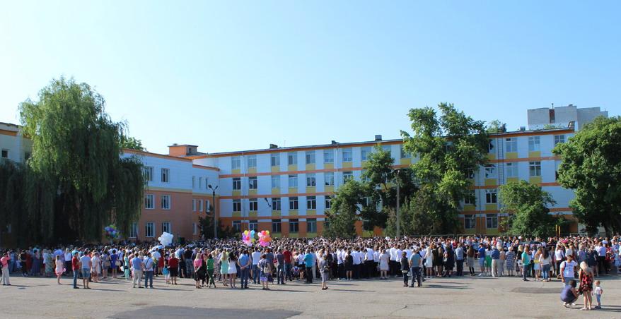 Название: 9 школа в Тирасполе. Последний звонок..JPG Просмотры: 451  Размер: 136.8 Кб
