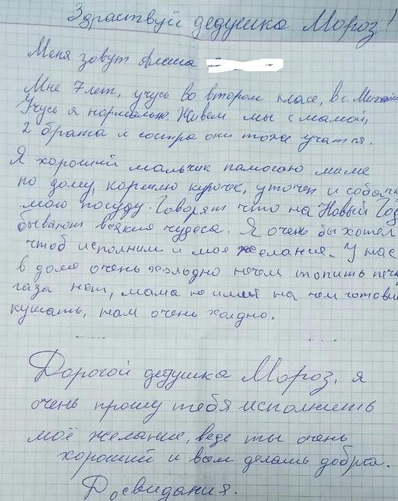 Название: Алеша - село Михайловка, дрова от ДМ.jpg Просмотры: 443  Размер: 158.6 Кб