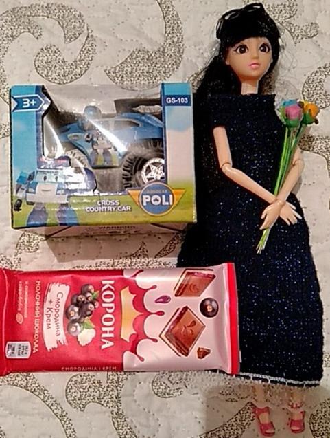 Название: Машинка и кукла.jpg Просмотры: 99  Размер: 115.8 Кб