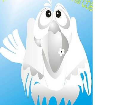 Название: белая ворона.jpg Просмотры: 2008  Размер: 33.8 Кб