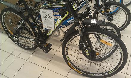 Нажмите на изображение для увеличения Название: Велосипед Gima 26.jpg Просмотры: 419 Размер:111.9 Кб ID:22315