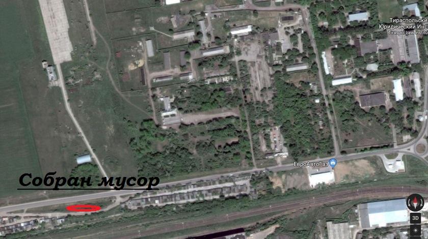 Название: Карта, где найти мусор.JPG Просмотры: 64  Размер: 149.6 Кб