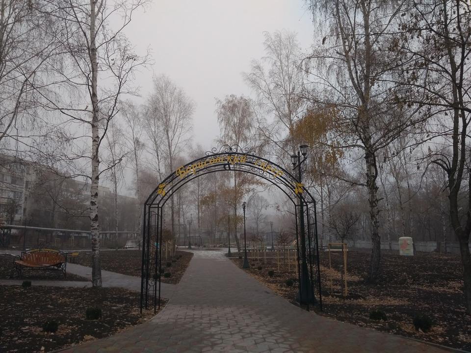 Название: Борисовский сквер.jpg Просмотры: 232  Размер: 277.6 Кб