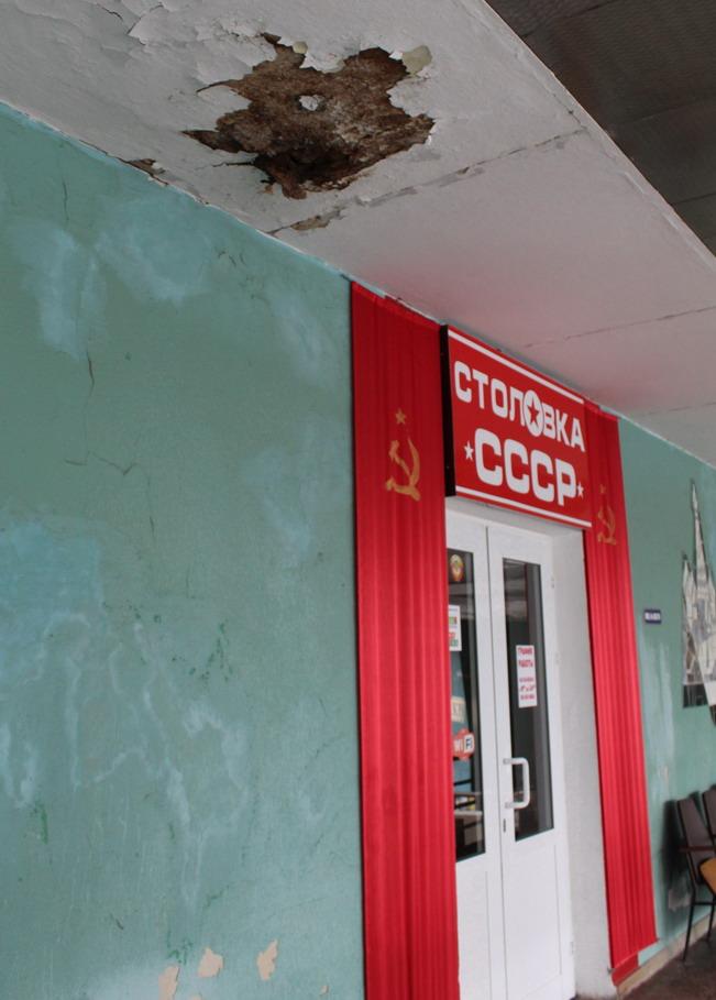 Название: Советская столовка - вход.JPG Просмотры: 161  Размер: 127.3 Кб