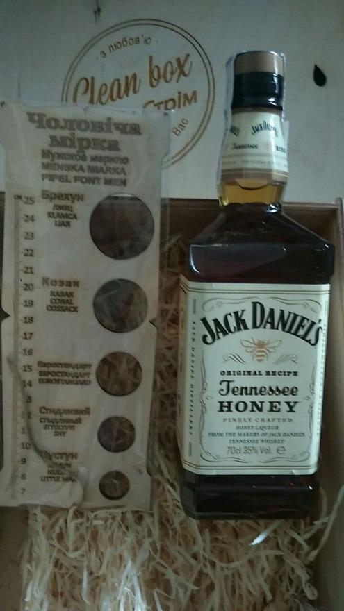 Название: Виски Медовый Джек Дэниэлс.jpg Просмотры: 13  Размер: 96.2 Кб