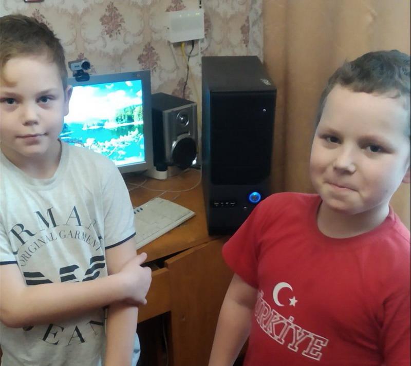 Название: Комьютер детям Приднестровье.jpg Просмотры: 208  Размер: 107.8 Кб