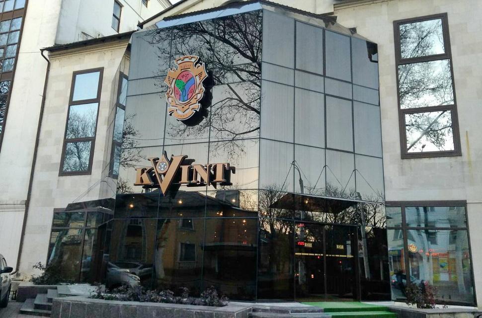 Название: Здание завода KVINT в Тирасполе.jpg Просмотры: 51  Размер: 247.6 Кб