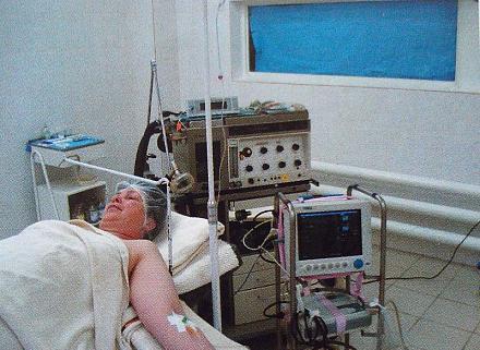 Нажмите на изображение для увеличения Название: Отделение реанимации и анестезиологии.jpg Просмотры: 539 Размер:138.8 Кб ID:16238