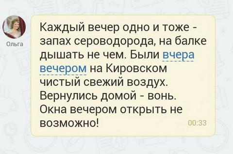 Название: Приднестровье - фенол.jpg Просмотры: 71  Размер: 44.7 Кб