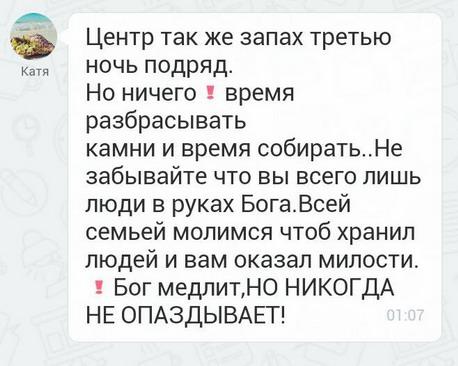 Название: Центр Приднестровья.jpg Просмотры: 70  Размер: 50.9 Кб