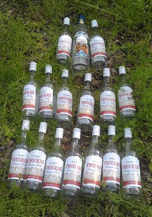 Нажмите на изображение для увеличения Название: Бутылки от русской водки.jpg Просмотры: 341 Размер:146.5 Кб ID:21646