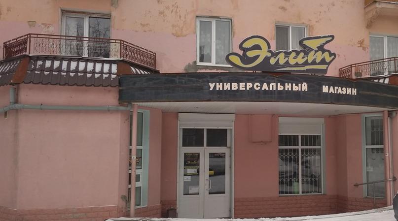 Название: Магазин Элит в Тирасполе.jpg Просмотры: 202  Размер: 90.8 Кб