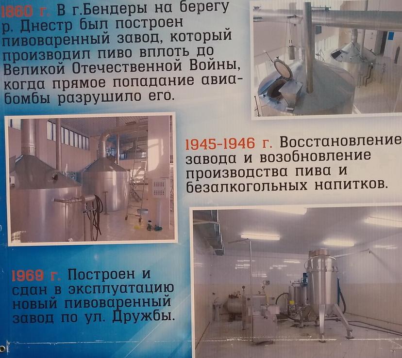 Название: История завода Старая крепость.jpg Просмотры: 1249  Размер: 190.5 Кб
