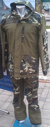 Нажмите на изображение для увеличения Название: Военная форма Одема.jpg Просмотры: 425 Размер:56.8 Кб ID:19921