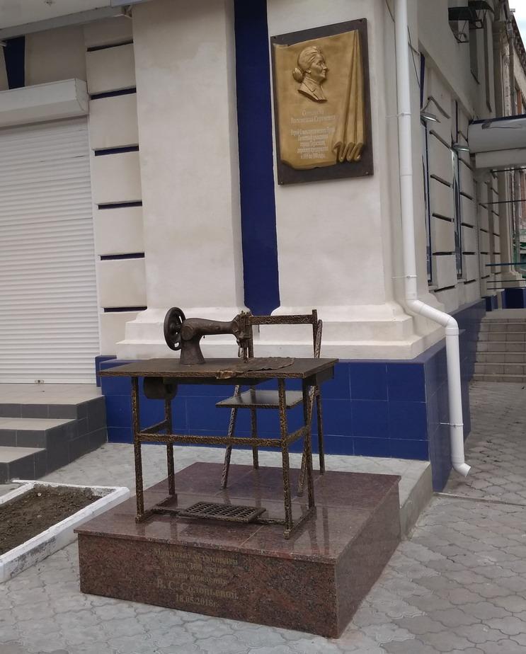 Название: Соловьева - памятник швейной машинке.jpg Просмотры: 421  Размер: 168.0 Кб