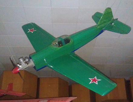 Нажмите на изображение для увеличения Название: Зеленый самолет.jpg Просмотры: 176 Размер:67.5 Кб ID:21350