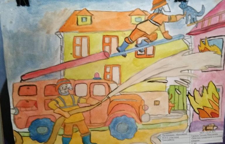 Название: Действия пожарников в условиях пожара.jpg Просмотры: 557  Размер: 86.0 Кб