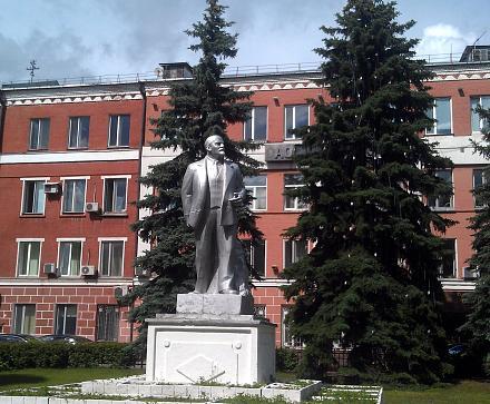 Нажмите на изображение для увеличения Название: Памятник Ленину в Раменское.jpg Просмотры: 391 Размер:148.4 Кб ID:22426