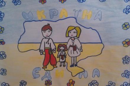 Нажмите на изображение для увеличения Название: Единая украина.jpg Просмотры: 325 Размер:55.4 Кб ID:21140