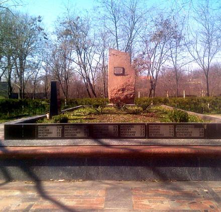 Нажмите на изображение для увеличения Название: Мемориал жертвам фашизма в Тирасполе.jpg Просмотры: 849 Размер:168.0 Кб ID:11515